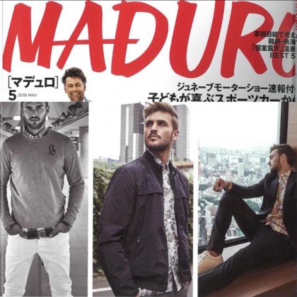 "3/24(土)発売  ""MADURO""掲載"