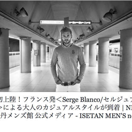 ISETAN men's netに掲載されました